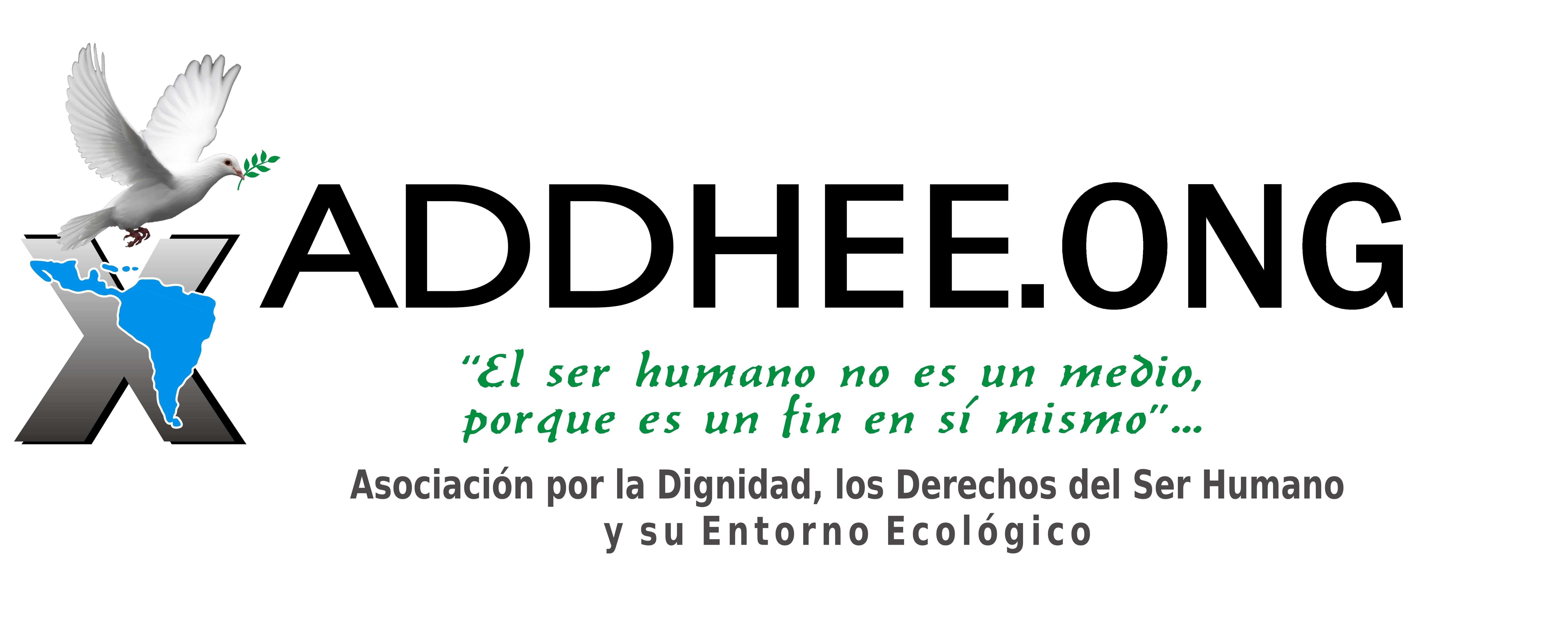 Logo ADDHEE para cambio