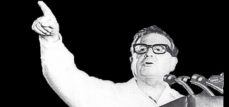 Dr. Salvador Allende Gossens Presidente Electo de la República de Chile. Discurso de Victoria Electoral.