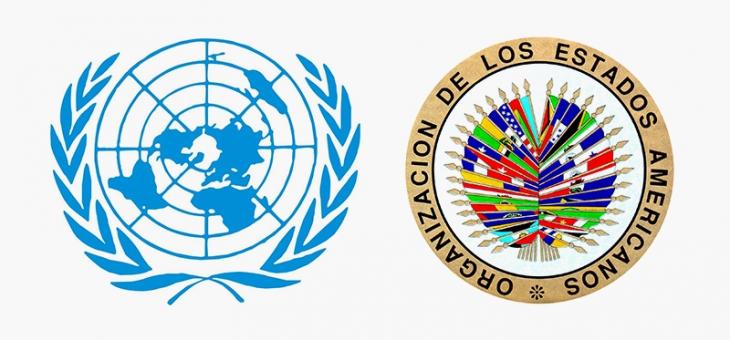 La OEA y la ONU hacen caso omiso a los crímenes de lesa humanidad en Sudamérica.