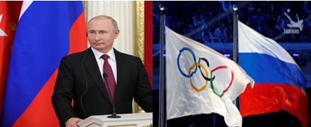 El presidente Vladimir Putin rechazo el injusto y generalizado ataque al colectivo deportivo de Rusia, impuesta por la Agencia Antidopaje.